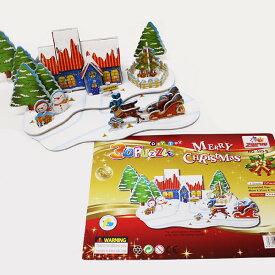 クリスマス手作りキット 3D立体の紙製パズル クリスマスハウス/動画有/家で作る 家で遊ぶ 趣味を作る 家でできる工作 おうち遊び