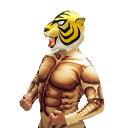 セットでお得 タイガーマスクと筋肉シャツのセット