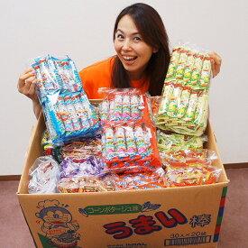 人気駄菓子うまい棒600本お買得セット【軽減税率対象商品】