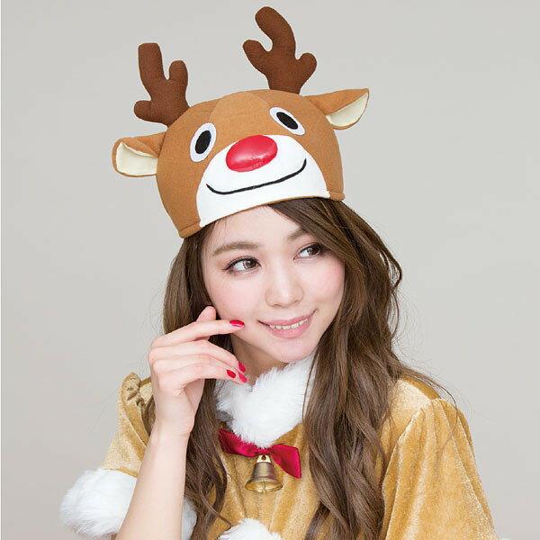 クリスマスかぶりもの スマイルトナカイキャップ / コスプレ 衣装 パーティー