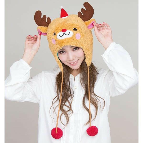 クリスマスかぶりもの しあわせトナカイキャップ / コスプレ 衣装 パーティー
