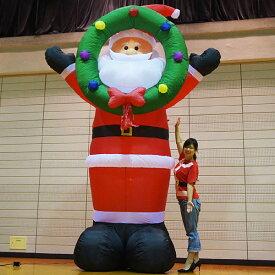 クリスマスエアブロー装飾 ビッグサンタ なんと高さH360cm/動画有