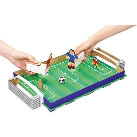 モーターパワーでゴールを決める「クラフトサッカーゲーム」工作キット / 色塗り お絵かき 手作り工作/家で作る 家で遊ぶ 趣味を作る 家でできる工作 おうち遊び