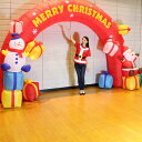 [早期割引セール] クリスマスエアブロー装飾 アーチ W500cm H280cm / ディスプレイ エアブロウ サンタ/動画有