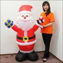 クリスマスエアブロー装飾 サンタ H150cm / ディスプレイ エアブロウ