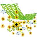 夏装飾 ひまわりスマイルプリーツハンガー L150cm / 向日葵 ヒマワリ 飾り ディスプレイ