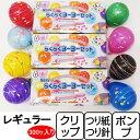 ヨーヨーつりセット・ポンプ付 3セット(300個)【水のおもちゃ釣り 水風船 縁日】