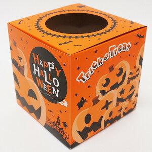 【エントリーでポイント5倍!9/1(木)9:59まで】抽選箱ハロウィン用抽選箱16cm