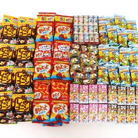 子供たちが喜ぶお菓子 お買得220個セット【軽減税率対象商品】 [北海道 沖縄 離島への配送不可]
