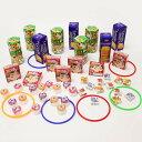 【特価!】有名お菓子 輪なげセット 204個【景品・縁日・お祭り】