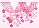 桜装飾 舞桜2連プリーツハンガー L200cm / 飾り ディスプレイ 春