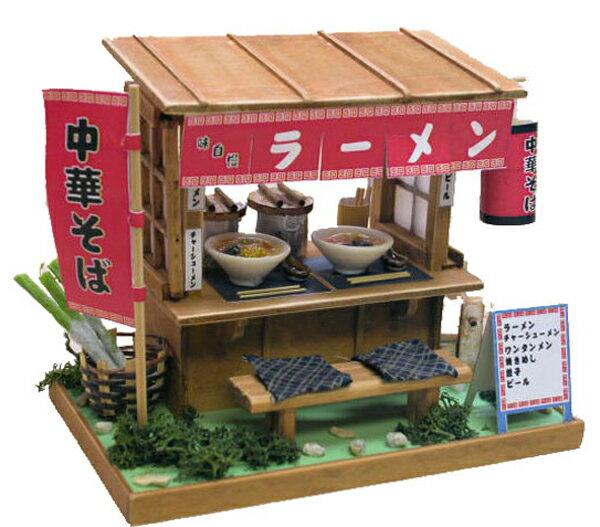 手作り「ハウス工作キット」 昭和屋台「ラーメン屋」【ドールハウス・ミニチュア】
