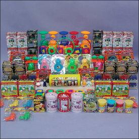 輪投げおもちゃセット(おもちゃ200ヶ)【お祭り景品・縁日】