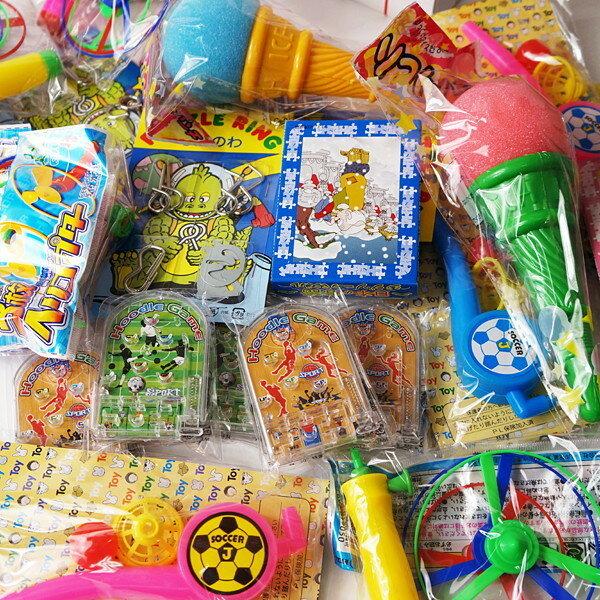 わくわくおもちゃコレクション おもちゃ120個