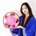 花笠 ビニール花付 34cm