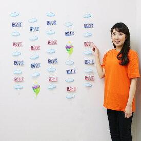 [在庫限りの特価品]子供の日装飾 鯉のぼりライン5本セット L100cm / こいのぼり 飾り