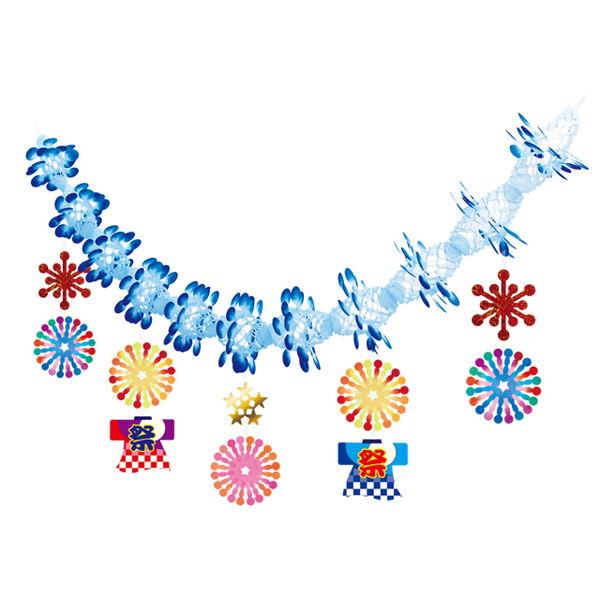 夏祭り装飾 お祭り花火ガーランド L180cm / 装飾 飾り ディスプレイ