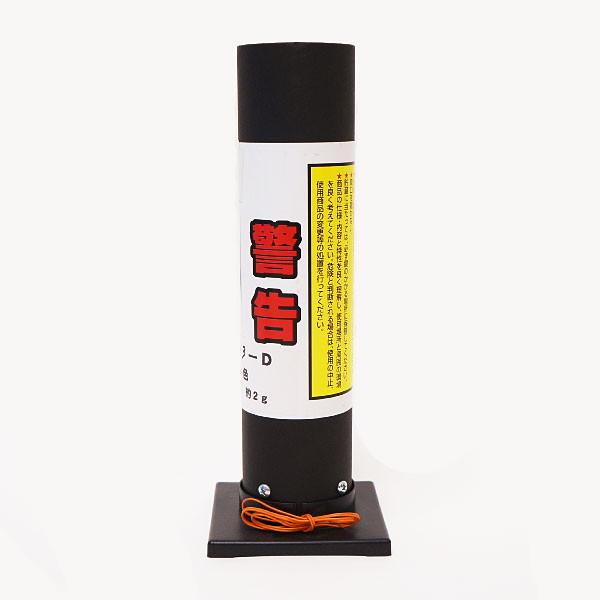 特殊演出効果テープ替え筒 黒(※免許所有者のみへの販売)/ 動画有