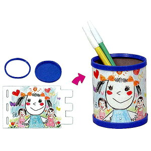 お絵かき工作キット ペン立て作り 青(10個) / 手作り 色塗り おえかき/家で作る 家で遊ぶ 趣味を作る 家でできる工作 おうち遊び 父の日プレゼント