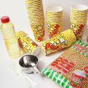 ポップコーン材料セット(100人分)【模擬店 夜店 お祭り販売品 食べ物】