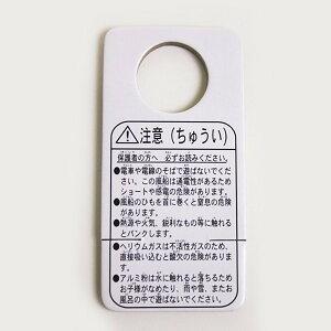 キャラクターUFO風船アンパンマン柄(10ヶ)糸付〜メタリック風船