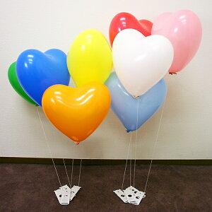 天然ゴム風船 10インチ ハート型風船ヘリウムガス用(100ヶ) 糸付きボール紙どうぶつクリップ【バルーン】/ 動画有