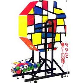 ジャンボガラポン[ガラガラ]抽選器[抽選機]A [大型商品160cm以上][代金引換払い不可]