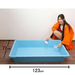 金魚水槽[水そう] 123cmプラスチック樹脂製/水のおもちゃ 金魚 スーパーボール 人形 すくい用品 お祭り景品 お祭り販売品 縁日/[大型商品160cm以上]