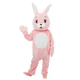 着ぐるみ[きぐるみ] 兎[うさぎ・ウサギ]B 【アニマル・着ぐるみ】