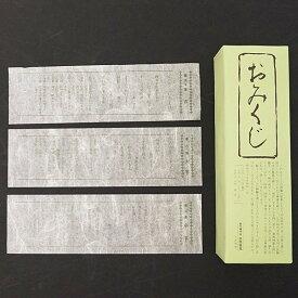 おみくじ箋(1000枚)