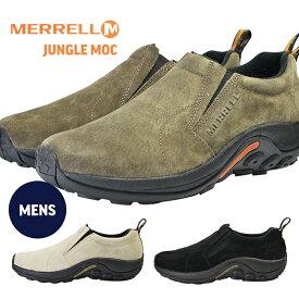 メレル ジャングルモック メンズ MERRELLJUNGLE MOC 靴 シューズ ランニングシューズ スポーツシューズ ウォーキング おしゃれ かっこいい カジュアル 軽い ギフト プレゼント