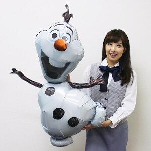 【メール便配送】キャラクター風船 「アナと雪の女王」のオラフ/ディズニー バルーン アナ雪 プリンセス