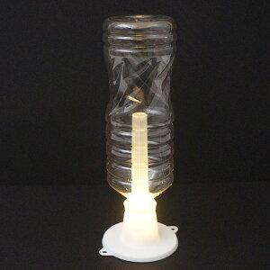 工作用ランプ ペットボトル用ランプ 10個