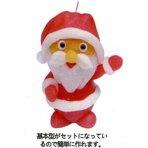 クリスマス手作り工作キット やさしいキャンドル作り サンタ