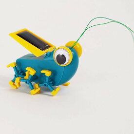 バッタ型ソーラーロボット メカロボットホッパー工作キット / 手作り工作 太陽光 実験/ 動画有 [北海道 沖縄 離島への配送不可]