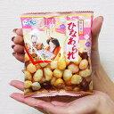 ひなあられ 72袋 (小袋お配りアイテム) / 雛祭り お菓子 景品 粗品 プレゼント イベント