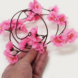 【メール便配送】ひな祭り装飾 桃ピンクガーランド L120cm 2本セット