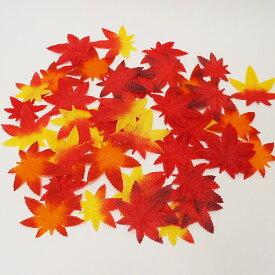 【メール便配送】秋装飾 紅葉落ち葉セット レッド (50枚セット)