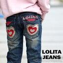 ウエストゴムで楽ちん!激カワのハートワッペン付きのバックデザインが素敵★LolitaJeans ロリータジーンズ Lolita Jeans ロリータ ジーンズ ボーイフレンドデニム ボーイズデニム■lo-no01【10P05Dec15】