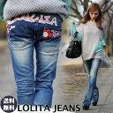 ロリータ ジーンズ LOLITA JEANS ブーツカット 花 ロゴ 刺繍■lo-1442