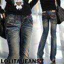 ロリータ ジーンズ LOLITA JEANS 通販 lolita jeans サイズ◆lo-676【送料無料】ボトム デニム ブーツカット 小花 フラワー ポケット 刺繍 ジーンズ 美脚 レディース【