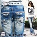 ロリータ ジーンズ ミニスカート カジュアル LolitaJeans レディース レデイース ボーイフレンド ボーイズデニム