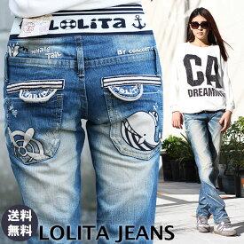ロリータジーンズlo-1280◆pat-313・お得価格!カジュアル LolitaJeans Lolita Jeans ロリータジーンズ ロリータ ジーンズ レディース レデイース ボーイフレンドデニム ボーイズデニム【10P05Dec15】