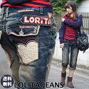 ロリータ ジーンズ ボーイズデニム クロップド LolitaJeans