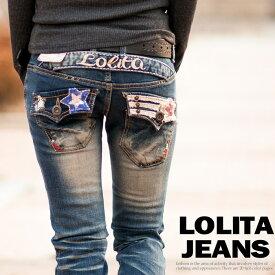 ディテールなバックデザインがアクセント!キュートなスターワッペンは存在感バツグン!Lolita Jeans ロリータジーンズ レディース レデイース■ lo-no510755【10P05Dec15】