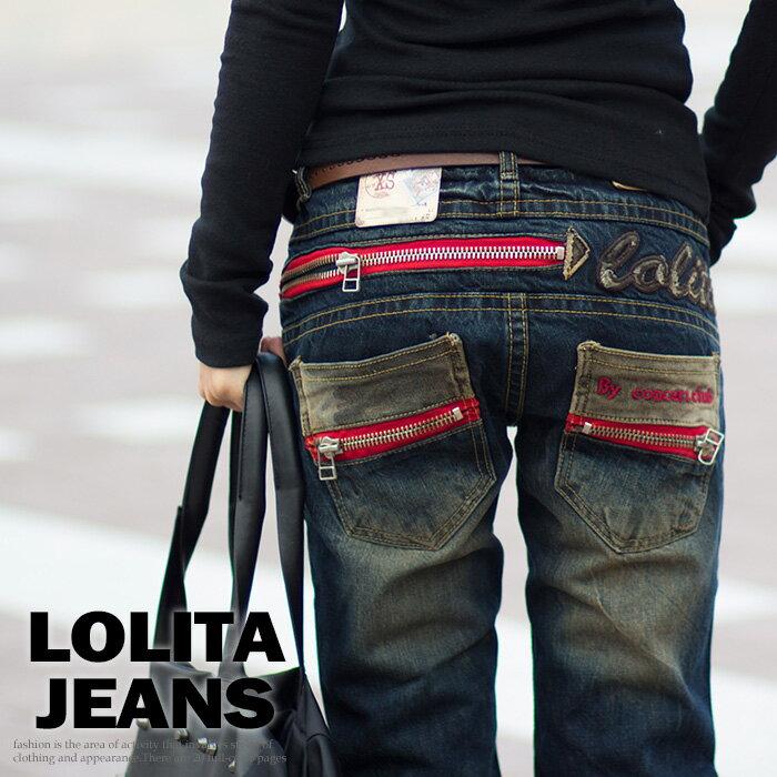 ロリータ ジーンズ LOLITA JEANS 通販 lolita jeans サイズ◆lo-1774【送料無料】ボトム デニム ボーイズ RED ZIP ポケット 刺繍 ジーンズ 美脚 レディース【10P05Dec15】