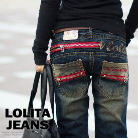 ロリータ ジーンズ LOLITA JEANS 通販 lolita jeans サイズ◆lo-1774ボトム デニム ボーイズ RED ZIP ポケット 刺繍 ジーンズ 美脚 レディース【10P05Dec15】