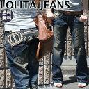 ロリータ ジーンズ ボーイズシルエット LolitaJeans レディース