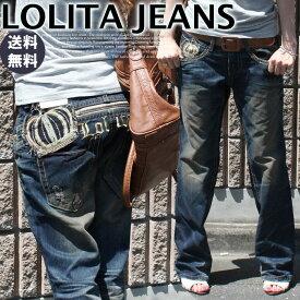 【ロリータジーンズ★ボーイフレンドデニム】LolitaJeans ロリータジーンズ Lolita Jeans ロリータ ジーンズ 男女兼用 ボーイズデニム lo-no1022