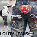 ロリータ ジーンズ ミニスカート スカート LolitaJeans レディー